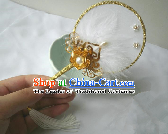 Traditional Chinese Handmade Ancient Hanfu White Plush Little Fan Props