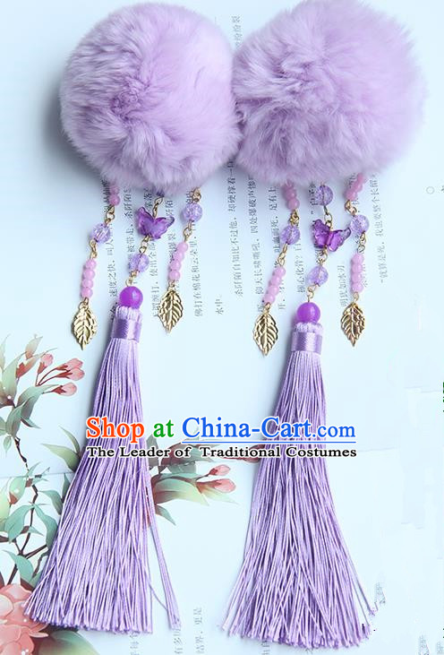 Traditional Handmade Chinese Ancient Princess Classical Accessories Jewellery Hanfu Hair Sticks Purple Venonat Hair Claws, Hair Fascinators Hairpins for Women