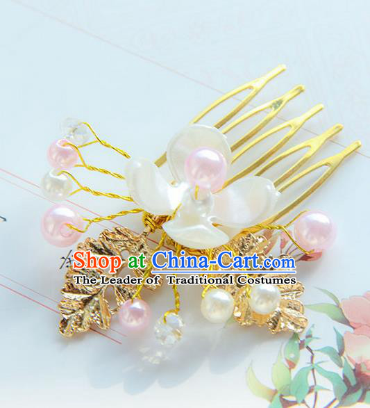 Traditional Handmade Chinese Ancient Princess Classical Hanfu Accessories Jewellery Pearl Hair Step Shake Hair Claws, Hair Comb Hairpins for Women