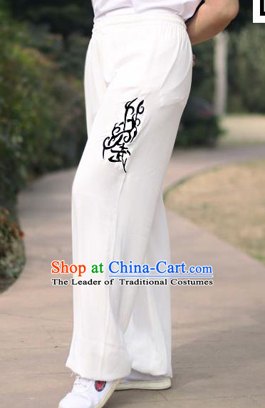 Traditional Chinese Top Silk Cotton Kung Fu Costume Martial Arts Kung Fu Training White Pants, Tang Suit Gongfu Shaolin Wushu Plus Fours, Tai Chi Taiji Teacher Embroidered Trousers for Women for Men