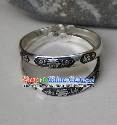 Traditional Chinese Miao Ethnic Minority Miao Silver Fu Lu Shou Bracelet, Hmong Handmade Bracelet Jewelry Accessories for Women