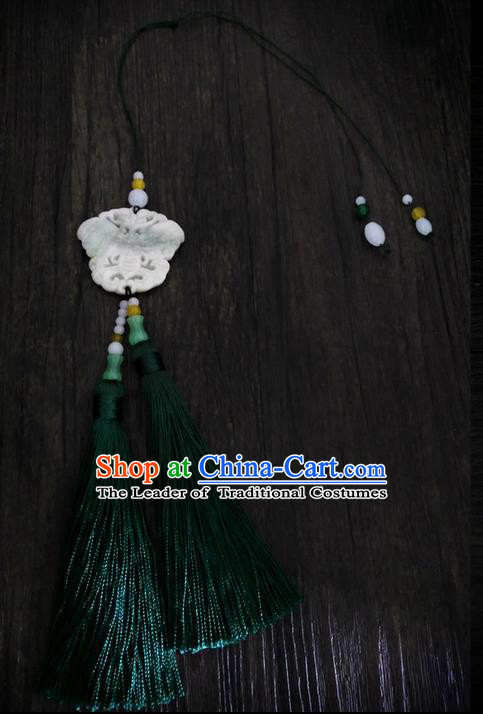 Traditional Handmade Chinese Ancient Classical Jewellery Accessories Tassel Palace Taeniasis, Blueing Waist Jade Pendant for Women