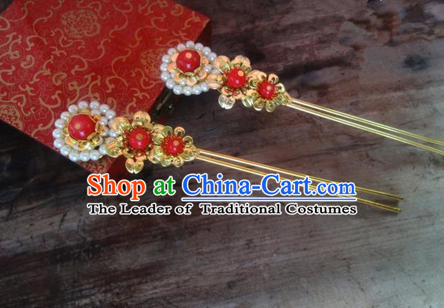 Traditional Handmade Chinese Ancient Classical Hair Accessories Barrettes Hairpin, Hair Sticks Wedding Hair Jewellery, Hair Fascinators Hairpins for Women