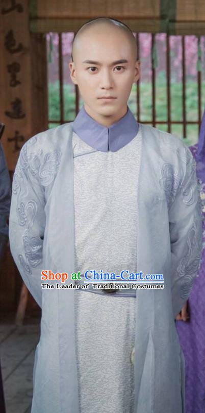 Traditional Ancient Chinese Imperial Prince Costume, Chinese Qing Dynasty Manchu Palace Nobility Childe Dress, Chinese Legend of Dragon Ball Mandarin Male Robes, Ancient China Swordsman Dandies Embroidered Clothing for Men