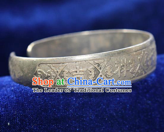 Traditional Chinese Miao Nationality Crafts Jewelry Accessory Bangle, Hmong Handmade Miao Silver Classical Fortune Bracelet, Miao Ethnic Minority Silver Bracelet Accessories for Women
