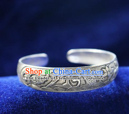 Traditional Chinese Miao Nationality Crafts Jewelry Accessory Bangle, Hmong Handmade Miao Silver Fish Lotus Bracelet, Miao Ethnic Minority Silver Bracelet Accessories for Women