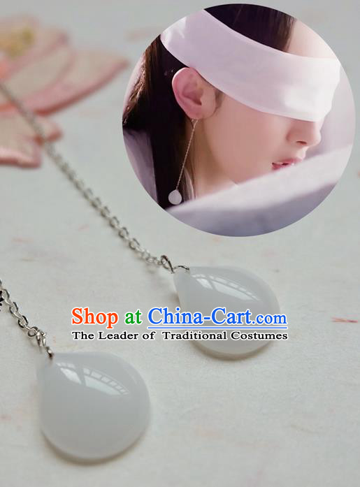 Traditional Handmade Chinese Ancient Classical Accessories, Chinese Eardrop Long Tassel Jewellery Jade Earrings Hanfu Earbob for Women