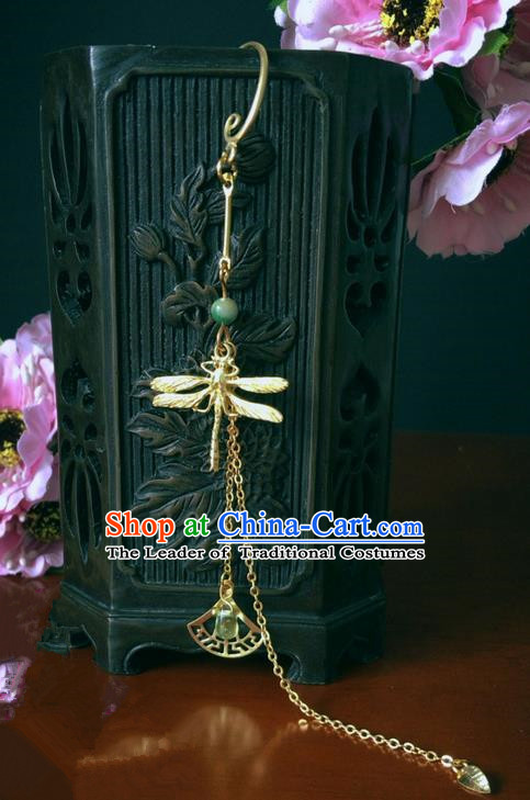 Traditional Handmade Chinese Ancient Classical Accessories, Chinese Eardrop Long Tassel Pearl Jewellery Earrings Hanfu Dragonfly Earbob for Women