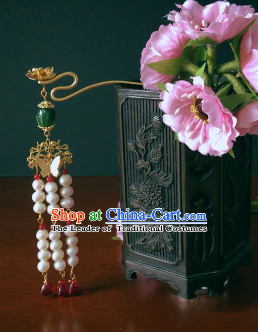 Traditional Handmade Chinese Ancient Classical Hair Accessories Barrettes Hairpin, Pearl Tassel Step Shake Hair Sticks Hair Jewellery, Hair Fascinators Hairpins for Women