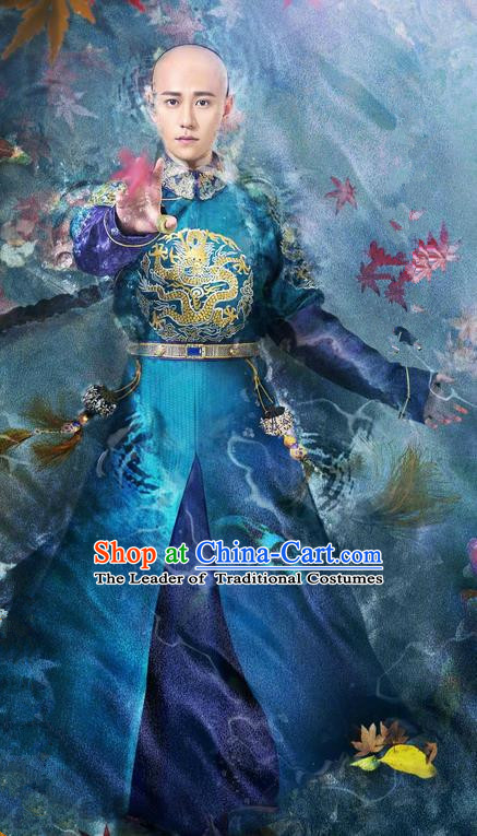 Traditional Ancient Chinese Qing Dynasty Young Prince Costume, Chinese Manchu Mandarin Robes Imperial Nobility Embroidered Clothing for Men