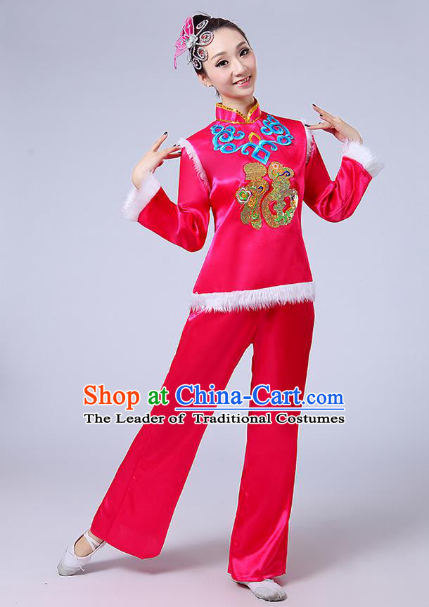 Traditional Chinese Classical Dance Yangge Fan Dancing Costume, Folk Dance Drum Dance Fur Uniforms Yangko Rose Clothing for Women