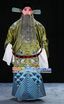 Traditional Chinese Beijing Opera Male Shadow Green Clothing and Belts Complete Set, China Peking Opera His Royal Highness Costume Embroidered Robe Opera Costumes