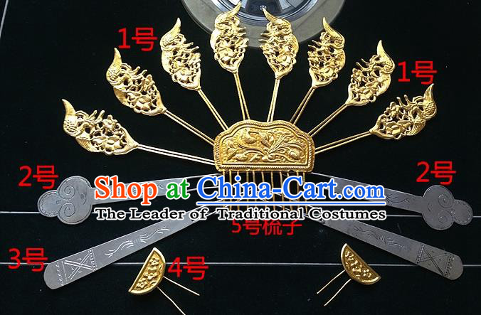 Traditional Chinese Ancient Classical Handmade Hair Accessories Hanfu Headwear Palace Tang Dynasty Princess Bride Hairpin Complete Set for Women
