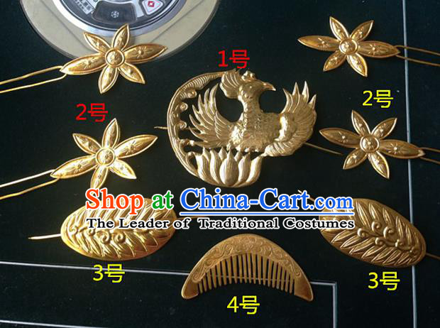 Traditional Chinese Ancient Classical Handmade Step Shake Golden Hairpin Hair Jewelry Accessories Hanfu Classical Palace Combs and Sticks Complete Set for Women