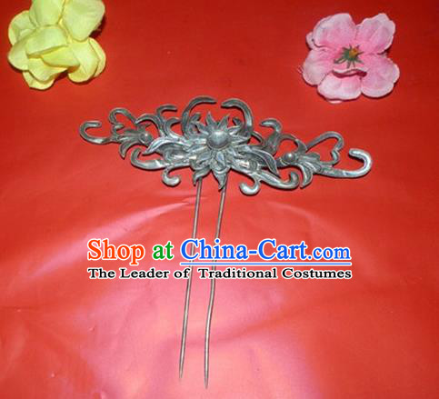 Traditional Handmade Chinese Ancient Classical Bride Wedding Hair Accessories Chrysanthemum Step Shake Barrettes Hair Sticks for Women