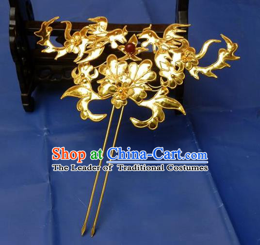 Traditional Handmade Chinese Ancient Classical Bride Wedding Hair Accessories Chrysanthemum Step Shake Barrettes Golden Hair Sticks for Women