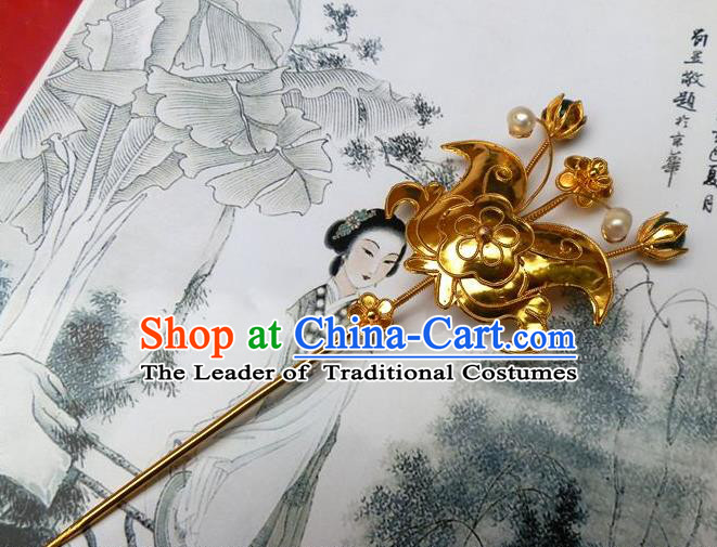 Traditional Handmade Chinese Ancient Classical Hair Accessories Headwear Barrettes Hanfu Golden Hairpins, Imperial Step Shake Hair Sticks Hair Jewellery for Women