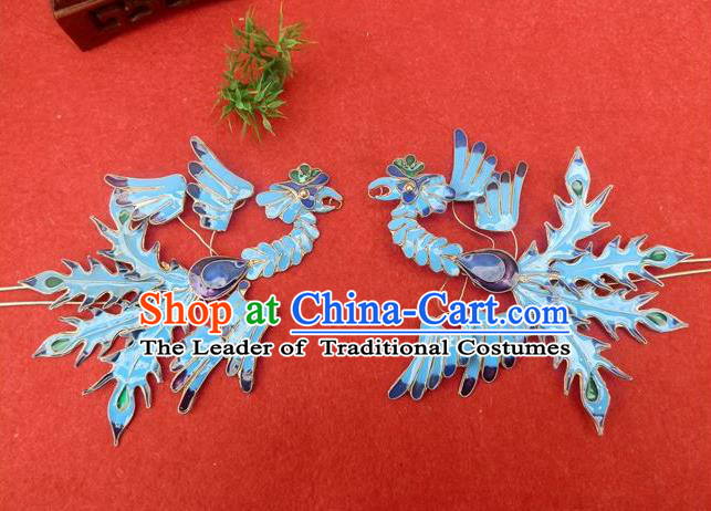 Traditional Handmade Chinese Ancient Classical Hair Accessories Barrettes Phoenix Hairpins, Blueing Step Shake Hair Sticks Hair Jewellery for Women