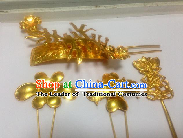 Traditional Handmade Chinese Ancient Classical Hair Accessories Barrettes Phoenix Coronet, Bride Wedding Step Shake Hair Sticks Hairpins for Women