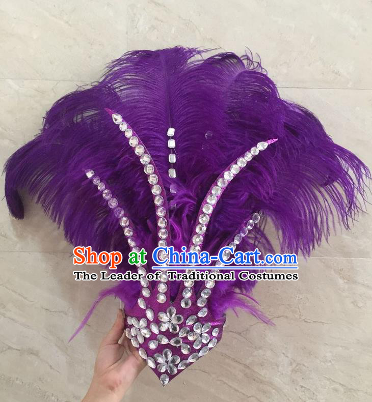 Top Grade Professional Stage Show Halloween Hair Accessories Decorations, Brazilian Rio Carnival Parade Samba Opening Dance Purple Feather Headpiece for Women