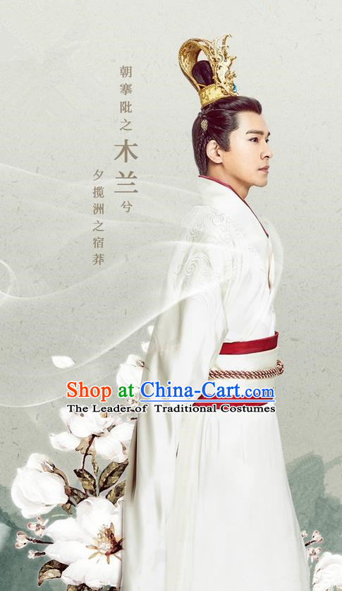 Traditional Chinese Ancient Warring States Time Imperial King Costumes, Song of Phoenix Chu State Emperor Hanfu Clothing and Handmade Headpiece Complete Set