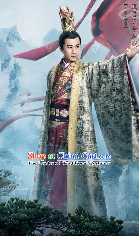 Traditional Chinese Ancient Warring States Time Imperial Emperor Costumes, Song of Phoenix Chu State King Hanfu Clothing and Handmade Headpiece Complete Set