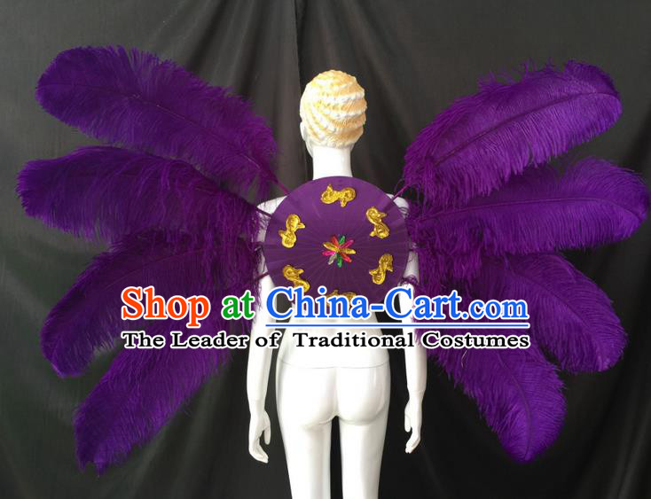 Top Grade Professional Performance Catwalks Purple Feathers Decorations Backplane, Brazilian Rio Carnival Parade Samba Dance Wings for Women