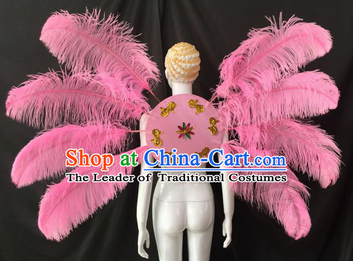 Top Grade Professional Performance Catwalks Pink Feathers Decorations Backplane, Brazilian Rio Carnival Parade Samba Dance Wings for Women