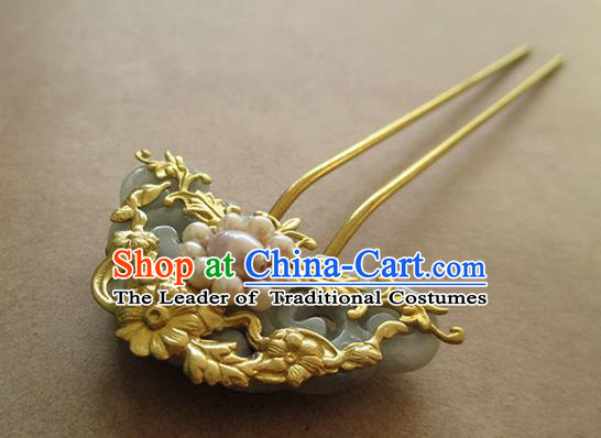 Chinese Ancient Handmade Jewelry Accessories Brass Hairpins, Traditional Chinese Ancient Hanfu Hair Clasp Headwear for Women