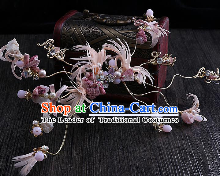 Top Grade Handmade Wedding Bride Hair Accessories Pink Feather Hair Claw, Traditional Princess Baroque Hair Stick Headpiece for Women