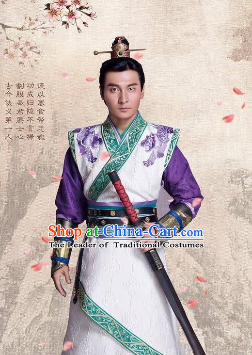 Traditional Ancient Chinese Chunqiu Period Dynasty Swordsman Costume and Headpiece Complete Set, Chinese Chong Er Preach Nobility Childe Robe Clothing for Men