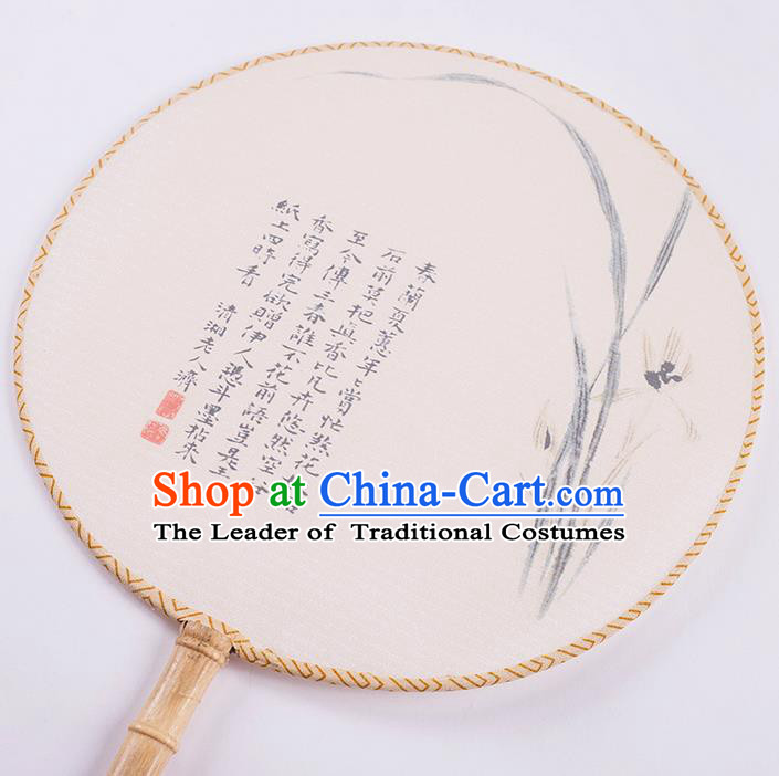 Traditional Chinese Ancient Hanfu Printing Orchid Round Fans for Women