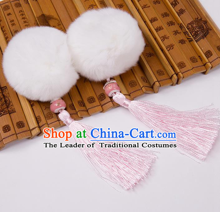 Chinese Ancient Hanfu Hair Accessories Venonat Pink Tassel Hairpins, Traditional Chinese Hair Clasp for Women