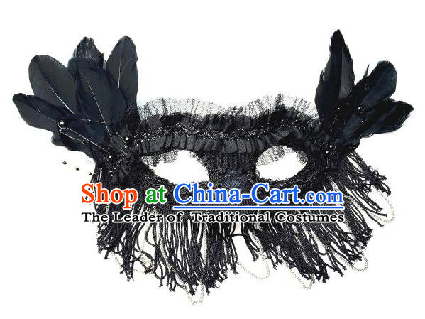 Top Grade Chinese Theatrical Headdress Ornamental Black Lace Mask, Brazilian Carnival Halloween Occasions Handmade Miami Debutante Tassel Mask for Women