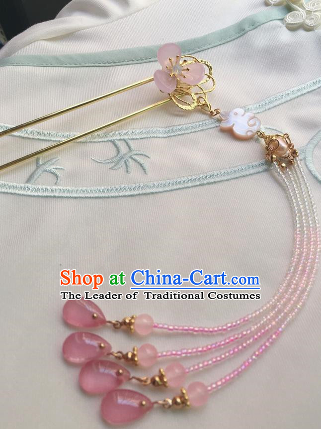 Asian Chinese Traditional Headdress Pink Beads Tassel Hairpins, China Ancient Handmade Bride Flowers Step Shake Headwear for Women