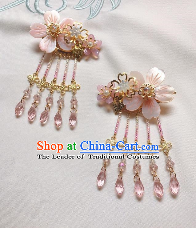 Asian Chinese Traditional Headdress Shell Tassel Hairpins, China Ancient Handmade Bride Flowers Hanfu Step Shake Hair Stick Headwear for Women