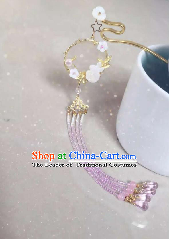Asian Chinese Traditional Headdress Pink Beads Tassel Hair Accessories Hairpins, China Ancient Handmade Bride Hanfu Step Shake Flowers Headwear for Women
