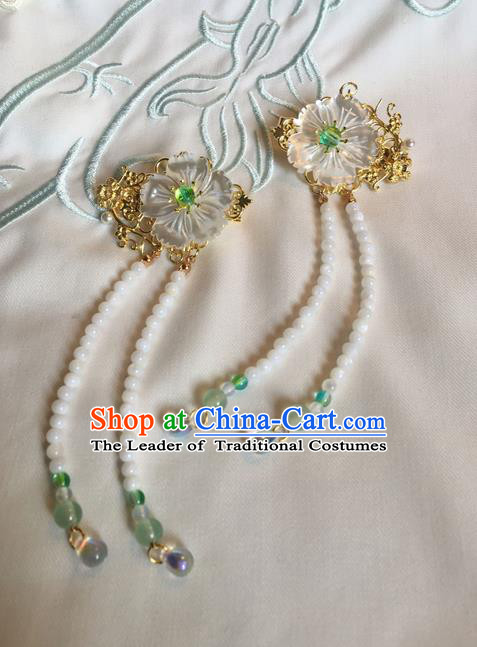 Asian Chinese Traditional Headdress Floral Twinkle Hair Accessories Hairpins, China Ancient Handmade Bride Hanfu Tassel Step Shake Headwear for Women