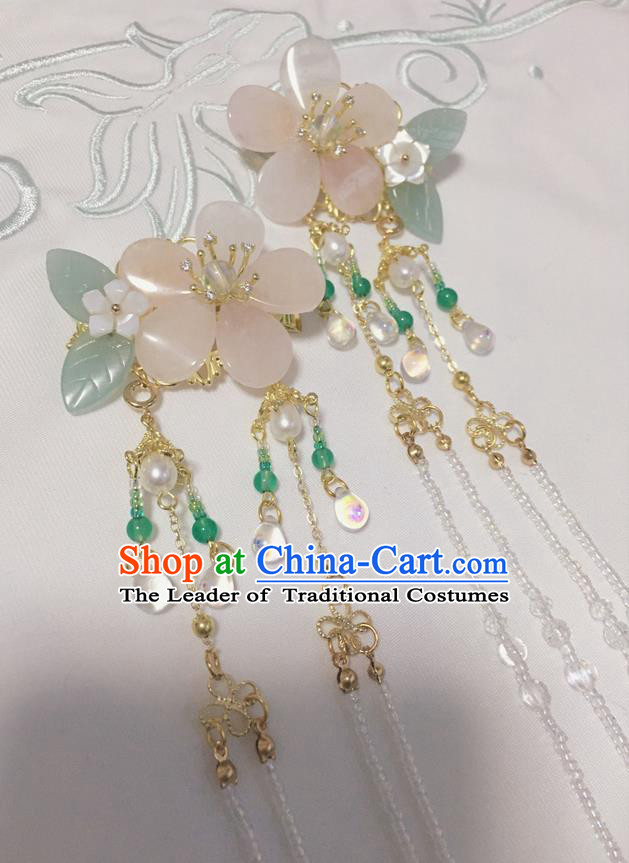 Asian Chinese Traditional Headdress Pink Flowers Hair Accessories Hairpins, China Ancient Handmade Bride Hanfu Crystal Step Shake Headwear for Women
