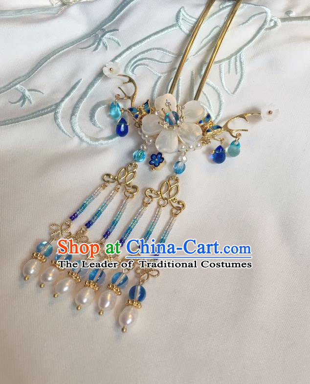 Asian Chinese Traditional Headdress Blue Beads Hair Accessories Hairpins, China Ancient Handmade Bride Hanfu Tassel Step Shake Headwear for Women