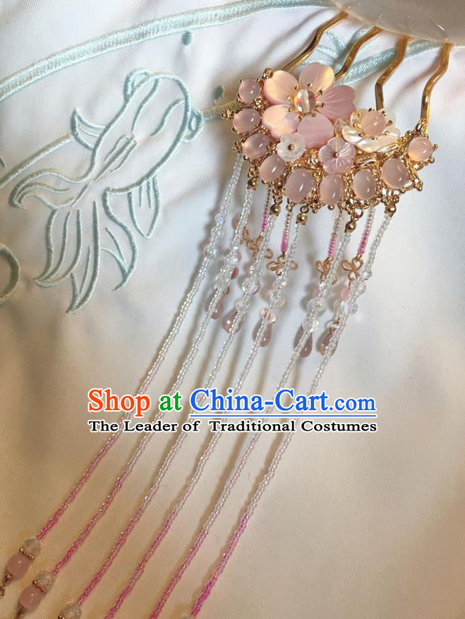 Asian Chinese Traditional Headdress Beads Hair Accessories Hairpins, China Ancient Handmade Bride Hanfu Tassel Pink Crystal Flowers Step Shake Headwear for Women