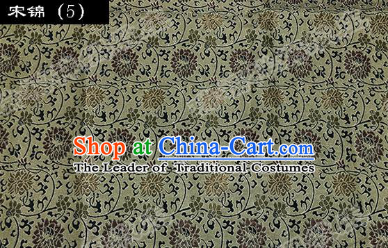 Asian Chinese Traditional Embroidered Lotus Flowers Song Brocade Silk Fabric, Top Grade Satin Tang Suit Hanfu Dress Fabric Cheongsam Cloth Material