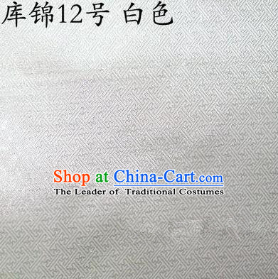 Asian Chinese Traditional Jacquard Weave White Xiuhe Suit Satin Silk Fabric, Top Grade Brocade Tang Suit Hanfu Dress Fabric Cheongsam Cloth Material