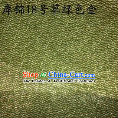 Asian Chinese Traditional Jacquard Weave Golden Green Xiuhe Suit Satin Silk Fabric, Top Grade Brocade Tang Suit Hanfu Dress Fabric Cheongsam Cloth Material
