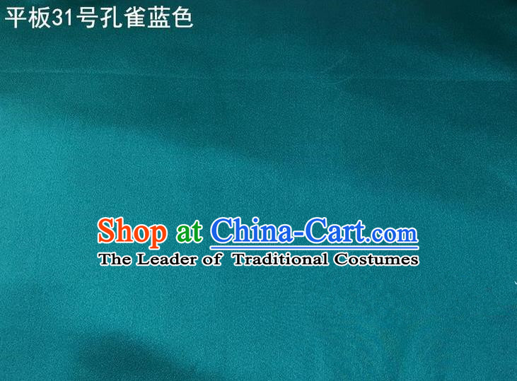 Asian Chinese Traditional Satin Solid Color Silk Fabric, Top Grade Nanjing Brocade Tang Suit Hanfu Blue Fabric Cheongsam Cloth Material