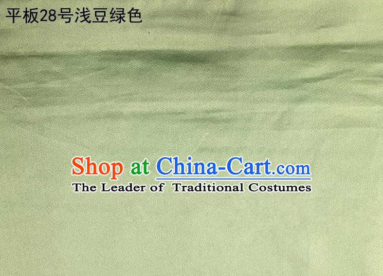 Asian Chinese Traditional Satin Solid Color Silk Fabric, Top Grade Nanjing Brocade Tang Suit Hanfu Light Green Fabric Cheongsam Cloth Material