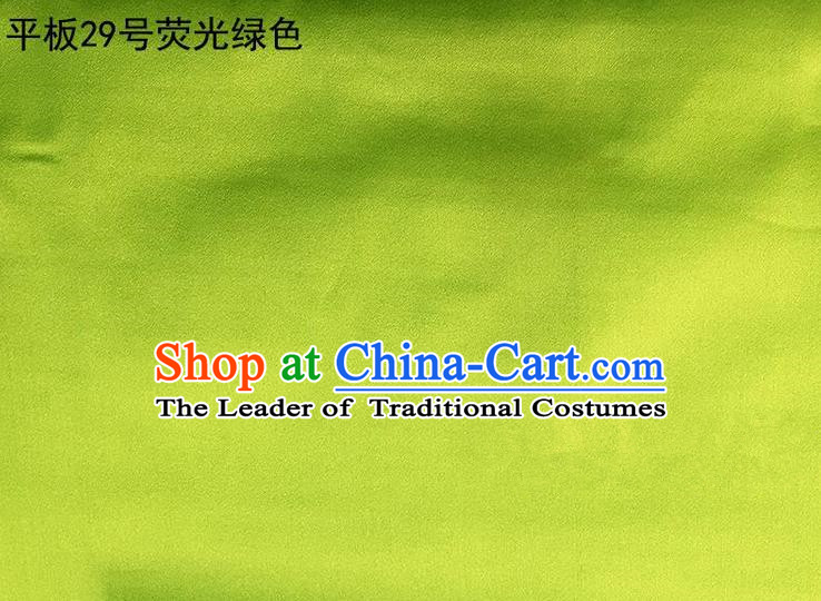 Asian Chinese Traditional Satin Solid Color Silk Fabric, Top Grade Nanjing Brocade Tang Suit Hanfu Green Fabric Cheongsam Cloth Material