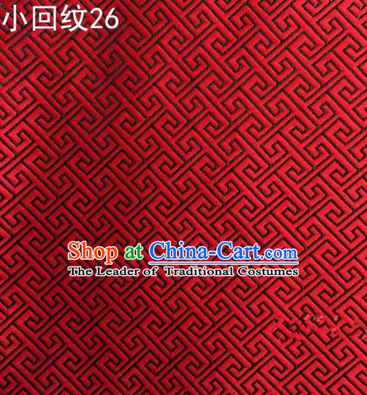 Asian Chinese Traditional Handmade Silk Fabric, Top Grade Nanjing Brocade Tang Suit Hanfu Red Fabric Cheongsam Cloth Material