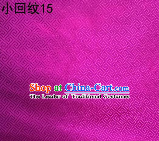 Asian Chinese Traditional Handmade Silk Fabric, Top Grade Nanjing Brocade Tang Suit Hanfu Rosy Fabric Cheongsam Cloth Material