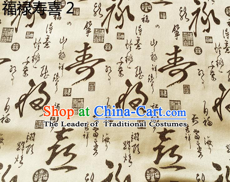 Asian Chinese Traditional Handmade Printing FeLu ShouXi Silk Fabric, Top Grade Nanjing Brocade Tang Suit Hanfu Golden Fabric Cheongsam Cloth Material